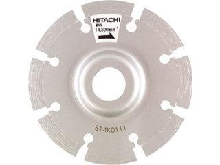 HiKOKI/工機ホールディングス ダイヤモンドカッタ 125mmX22 (オフセットセグメント) 0032-6078