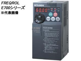 直送品 北海道 沖縄県 離島には配送できません 2020 新作 限定品 小形機種トップレベルの駆動性能 MITSUBISHI 三菱電機 三相400V パワフル小形インバータ 簡単 代引不可 FREQROL-E700シリーズ FR-E740-2.2K
