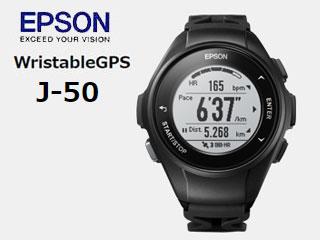 EPSON/エプソン J-50B ristableGPS ランニングウォッチ (ブラック)【ステップアップモデル】【拍計測・活動量計】