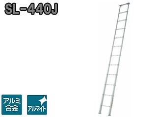 PiCa/ピカコーポレイション 【代引不可】伸縮はしご スーパーラダー SL-440J