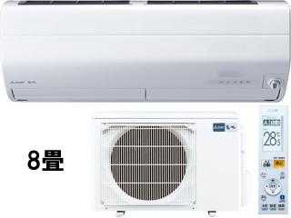 ※設置費別途【大型商品の為時間指定不可】 MITSUBISHI/三菱 MSZ-ZW2520(W) ルームエアコン霧ケ峰 Zシリーズ ピュアホワイト 【冷暖房時8畳程度】 【こちらの商品は、東北、関東、信越、北陸、中部、関西以外は配送が出来ませんのでご了承下さいませ。】【mszzw20】