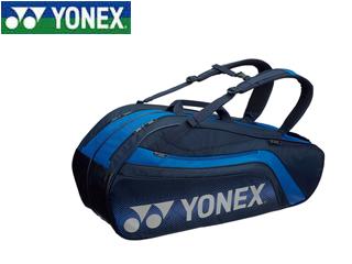 YONEX/ヨネックス BAG1812R-19 ラケットバック6 リュック付き ラケット6本用 (ネイビーブルー)