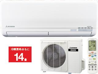 ※設置費別途 三菱重工 ビーバーエアコン SRK40SX2(W)SXシリーズ ファインスノー【200V】 【大型商品の為時間指定不可】