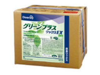 Diversey/ディバーシー 樹脂ワックス グリーンプラスワックスEX 18L 5901220