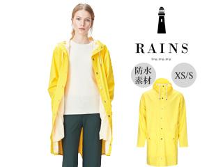 RAINS/レインズ 本格防水■ロングレインジャケット【XS/S】 (イエロー) 防水 撥水 レインコート 雨 雪 男女兼用 雨具 合羽