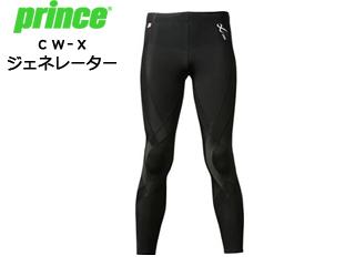 Prince/プリンス prince x CW-X ジェネレーターロング HZY349(165)【S】
