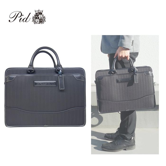 PID/ピー・アイ・ディー PAN103 NOVE/ノーヴェ メンズ 3層タイプ軽量ビジネスバッグ(キャリーオン仕様) (ブラック)