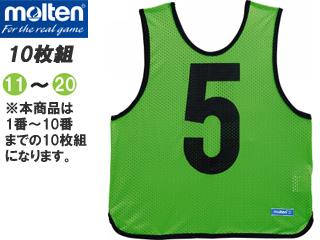 molten/モルテン GB0212-KG ゲームベストジュニア 10枚組 (青) 【11~20番】