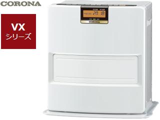 【PSC対応品】 CORONA/コロナ FH-VX3618BY(W)石油ファンヒーター【VXシリーズ】パールホワイト 【メーカー3年保証】