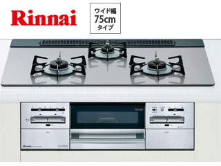 【nightsale】 PSLPGマーク取得商品 Rinnai/リンナイ RHS71W12G16RX-SR ビルトインコンロ ガラストップシリーズ [強火力右] (プロパンガス用)【75cm】 本商品は、設置工事の場合【支払方法:代引不可】となります