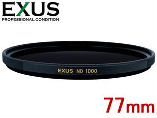 MARUMI/マルミ 77mm EXUS ND1000 減光フィルター【EXUS NDシリーズ】【エグザス】 【帯電防止機能/撥水コーティング/防汚コーティング】
