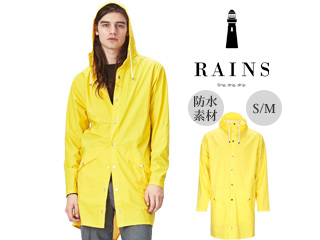 RAINS/レインズ 本格防水■ロングレインジャケット 【S/M】 (イエロー) 防水 撥水 レインコート 雨 雪 男女兼用 雨具 合羽