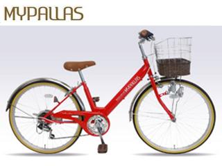 MyPallas/マイパラス M-811 子供用自転車 6SP [女の子用] 【24インチ】 (レッド) メーカー直送品のため【単品購入のみ】【クレジット決済のみ】 【北海道・沖縄・九州・四国・離島不可】【日時指定不可】商品になります。