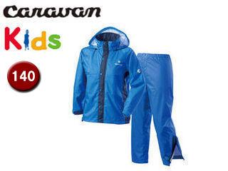 CARAVAN/キャラバン 0100902-660 エアリファイン ライト・Jrレインスーツ 【140】 (ブルー)
