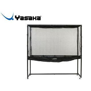 Yasaka/ヤサカ K-139 卓球防球・収球ネット フライングネットDX2 メーカー直送品のため【単品購入のみ】【クレジット決済/銀行振込のみ】 【沖縄・離島不可】【日時指定不可】商品になります。