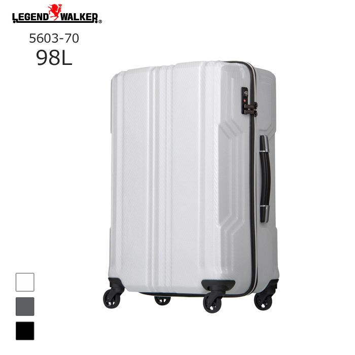 LEGEND WALKER/レジェンドウォーカー 5603-70 BLADE PCファイバー 拡張ファスナータイプ スーツケース(98L/ホワイトカーボン)