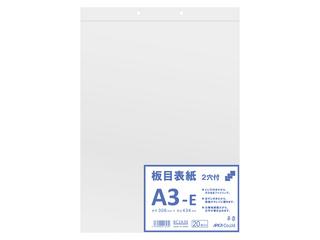 APICA アピカ NEW 板目表紙2穴付 A3E BC2A3E 20枚入 ☆最安値に挑戦