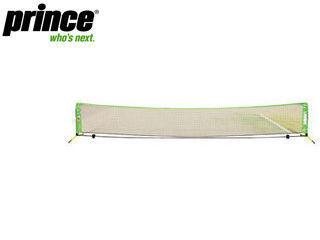 Prince/プリンス PL016 テニスネット  5.5m