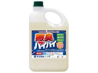 ユダ 消臭用バイオ製剤 悪臭バイバイ/3.75L(希釈用)
