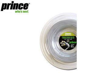 Prince/プリンス 7JJ008-146 ツアースピード 16 200M リール (ホワイト)