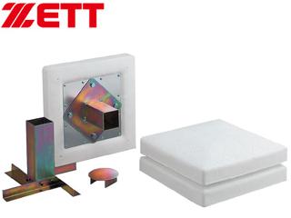 ZETT/ゼット ZBV707 球場用ベースオールセット
