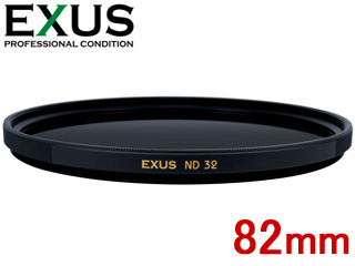 MARUMI/マルミ 82mm EXUS ND32 減光フィルター【EXUS NDシリーズ】【エグザス】