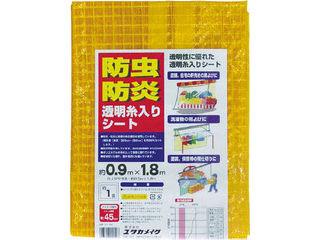 yutaka/ユタカメイク シート 防虫・防炎透明糸入シート 1.8m×3.6m オレンジ B156