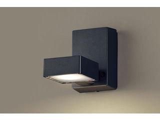 Panasonic/パナソニック LGW40066LE1 LEDエクステリアスポットライト オフブラック【電球色】【集光タイプ】