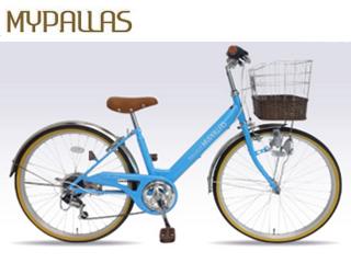 MyPallas/マイパラス M-811 子供用自転車 6SP [女の子用] 【24インチ】 (ブルー) メーカー直送品のため【単品購入のみ】【クレジット決済のみ】 【北海道・沖縄・九州・四国・離島不可】【日時指定不可】商品になります。