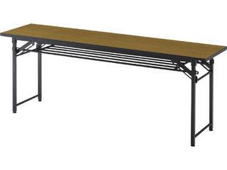 TRUSCO/トラスコ中山 【代引不可】折りたたみ会議テーブル 1800X450XH700 チーク TCT-1845T