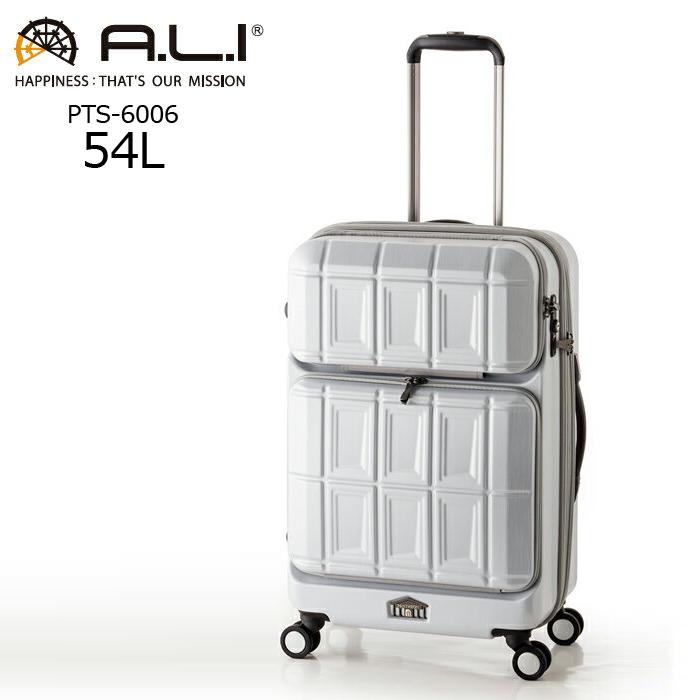 A.L.I/アジア・ラゲージ PTS-6006 PANTHEON/パンテオン 拡張 フロントオープンキャリー 【54L+8L】 (マットブラッシュホワイト)