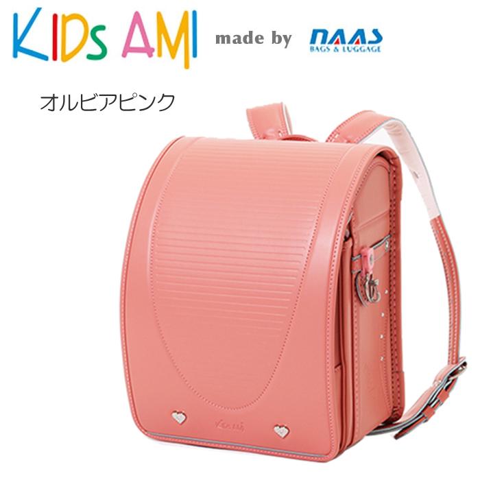 ナース鞄工 23105 KIDS AMI キッズアミ クラリーノ ランドセル 女の子用 (オルビアピンク) ニュースタイル 型落ち