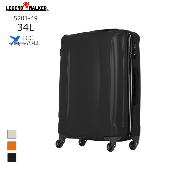 LEGEND WALKER/レジェンドウォーカー 5201-49 LCC機内持込可 ファスナータイプ スーツケース(34L/ブラック)