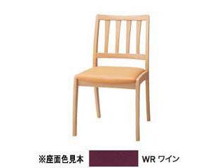 KOIZUMI/コイズミ 【SELECT BEECH】 縦ラダー PVCレザー 木部カラーナチュラル色(NS) KBC-1204 NSWR ワイン 【受注生産品の為キャンセルはお受けできません】