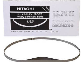HiKOKI/工機ホールディングス CB22FA2、CB22FB用帯のこ刃 3山 ハイス 0031-9030