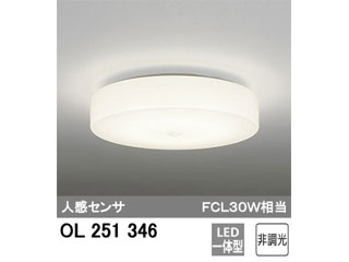 ODELIC/オーデリック OL251346 人感センサ 小型LEDシーリングライト 電球色
