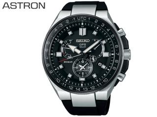 【銀行振込のみ】 SEIKO/セイコー SBXB169 【ASTRON/アストロン】【MENS/メンズ】【Executive Sports Line】【GPSソーラー】ブラック 【コンフォテックス】【seiko1806】