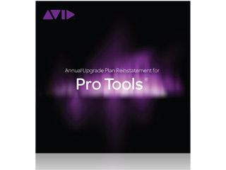 AVID/アビッドテクノロジー Annual Upgrade Plan Reinstatement for Pro Tools 【9935-66087-00】 【プロツールス】 【ソフト使用の権利再加入のためのソフト】