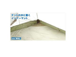 LOGOS/ロゴス ★★★71809606 テントぴったり防水マット・WXL PKSS06