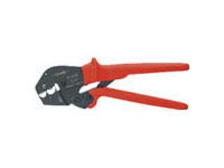 KNIPEX/クニペックス 9752-23 圧着ペンチ 250mm 9752-23