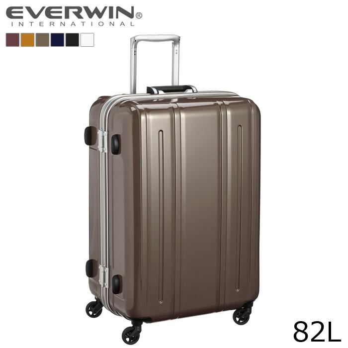 EVERWIN/エバウィン 【Be Light】31226 ポリカーボネート超軽量フレームタイプスーツケース 静音4輪 82L (シャンパン) LLサイズ キャリー 大型