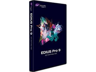 グラスバレー EDIUS Pro 9 通常版 EPR9-STR-JP