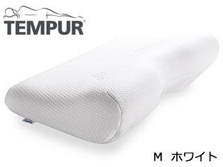 【正規品/メーカー保証付】 TEMPUR/テンピュール ミレニアムネックピローM ホワイト