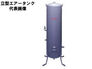 HITACHI/日立産機システム 【代引不可】ST-95C 立型エアータンク 【95L】