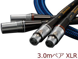 ※特注品のため、納期にお時間がかかります。 Zonotone/ゾノトーン Shupreme AC-LX XLR(3.0mペア)インターコネクトケーブル