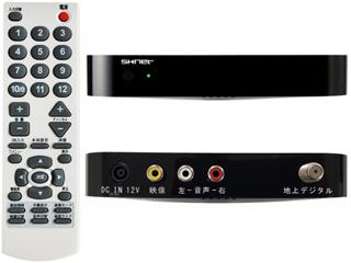 エスケイネット 地デジテレビチューナーBOX SK-TVU