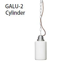 ELUX/エルックス LC10795 ルチェルカ 1灯ペンダント ガル2:シリンダ ※電球別売