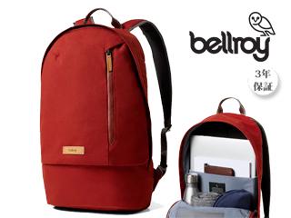 Bellroy/ベルロイ PC対応■キャンパスバックパック【レッドオークル】16L■Campus Backpack(BCMA) 通勤 シンプル 仕事 PC パソコン オーストラリア インポート 鞄 バッグ