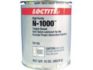 Henkel/ヘンケル LOCTITE/ロックタイト アンチシーズ N-1000 453.6g N1000-454
