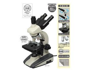ArTec/アーテック 三眼生物顕微鏡3MD1500 (009916)